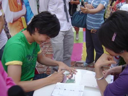 20060819二の腕
