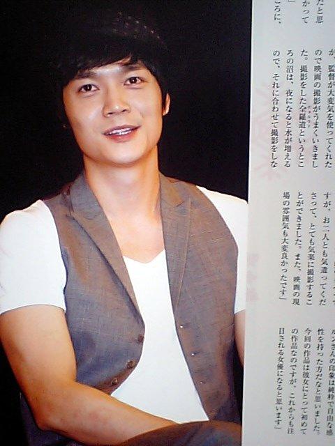 韓流TOP2010年9月号2