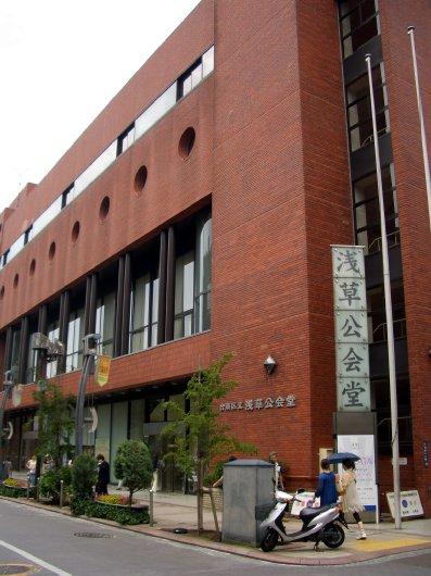 4浅草公会堂