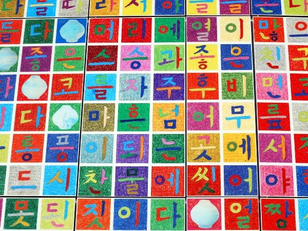 24韓国館4