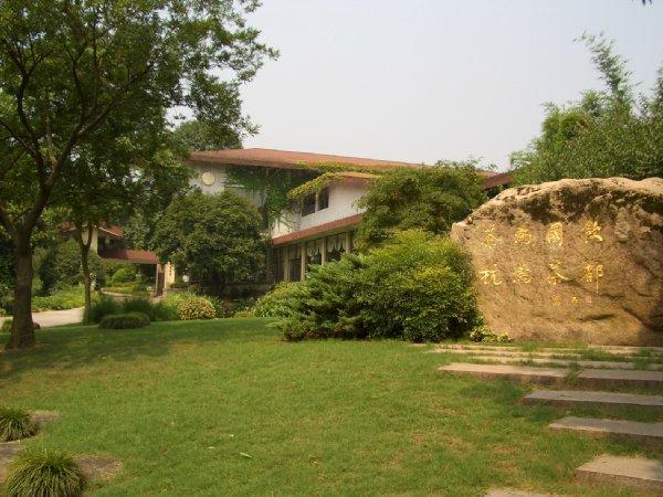 杭州05茶葉博物館1