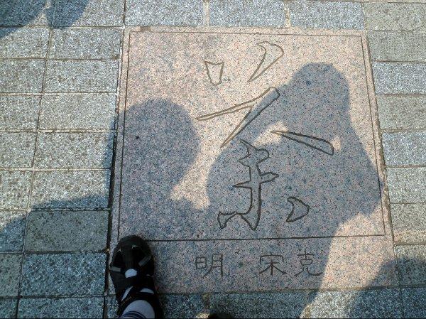 杭州06茶葉博物館2