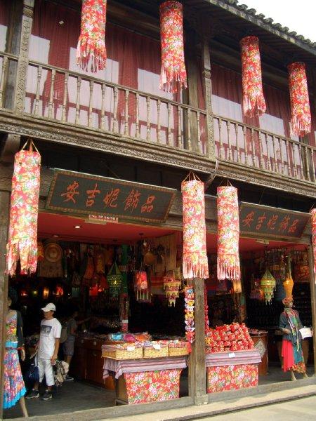 杭州24河坊街