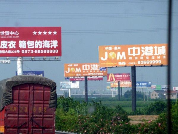 杭州29杭州から無錫への高速道路1