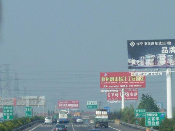 杭州30杭州から無錫への高速道路2