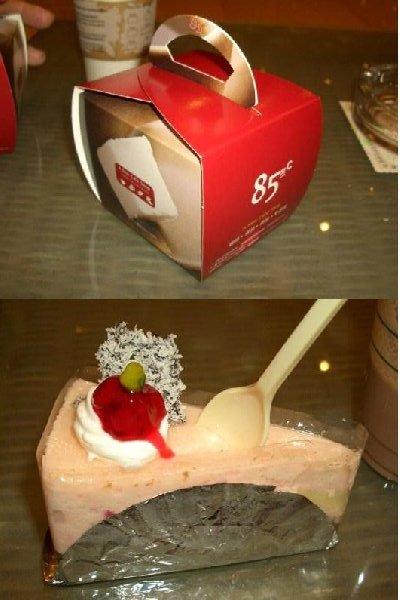 無錫1285℃のケーキ
