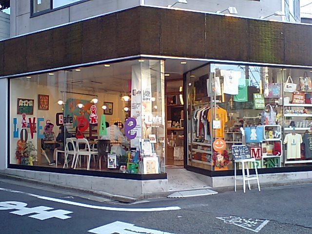 代官山20100925-03