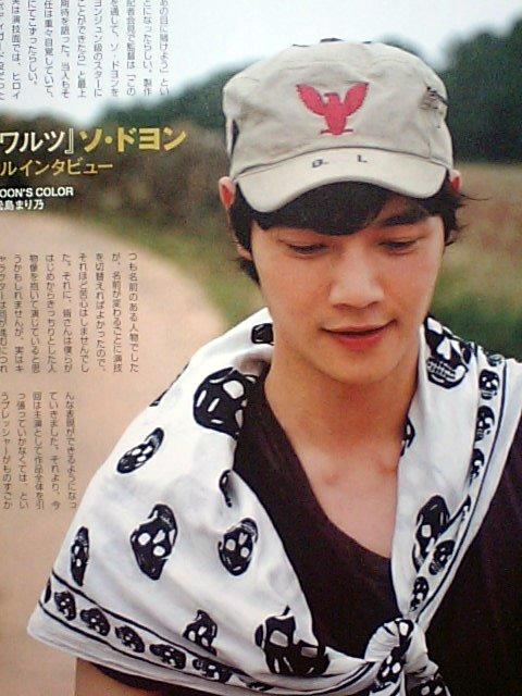 Its Koreal 2006年11月号1