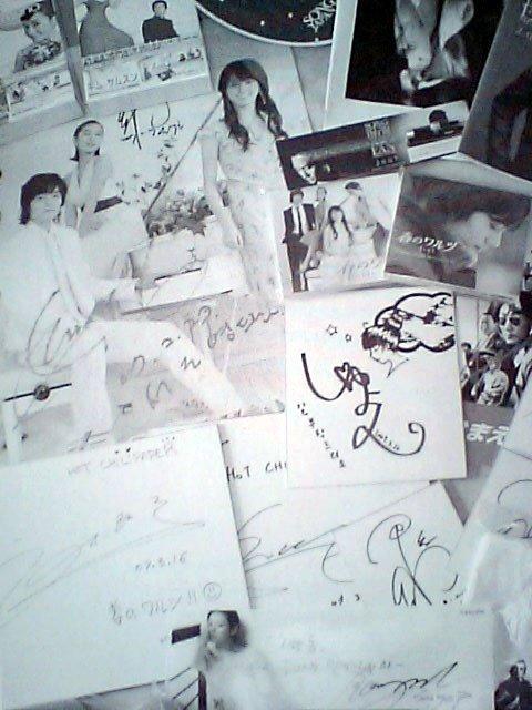 HOT CHILI PAPER 40-読者プレゼント