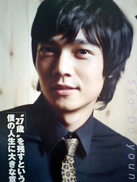 韓流最新DVDスーパーガイド2007-2008年版-1