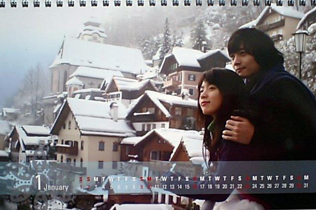 春のワルツカレンダー2011-1月
