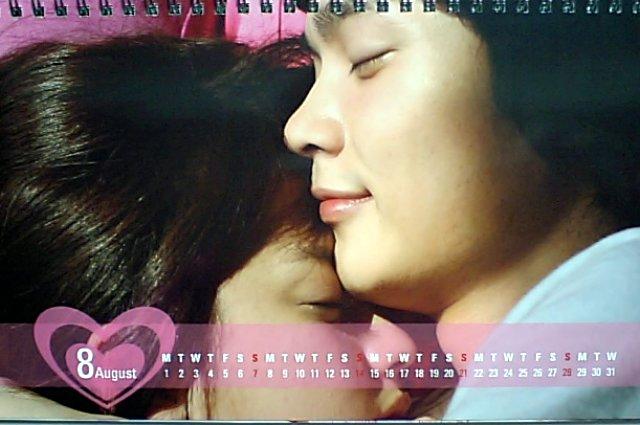 春のワルツカレンダー2011-8月