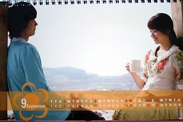 春のワルツカレンダー2011-9月
