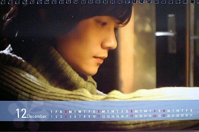 春のワルツカレンダー2011-12月