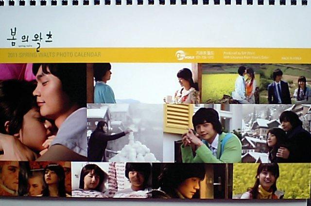 春のワルツカレンダー2011-裏表紙
