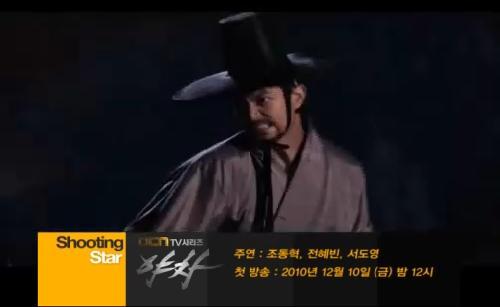 夜叉ペッキョルの動画3