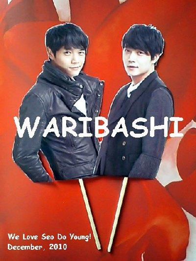 WARIBASHI表紙2
