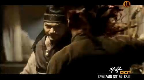 「夜叉」第3話予告02
