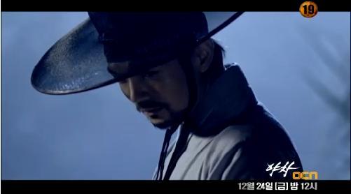 「夜叉」第3話予告03