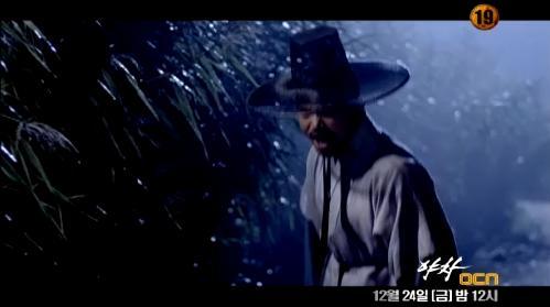 「夜叉」第3話予告04