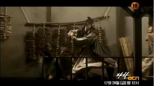 「夜叉」第3話予告07