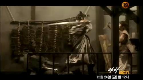 「夜叉」第3話予告08