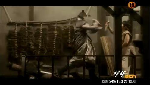「夜叉」第3話予告09