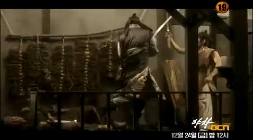 「夜叉」第3話予告10