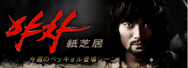 doyoung夜叉サイト0036