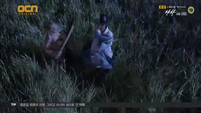 夜叉4話 __59_