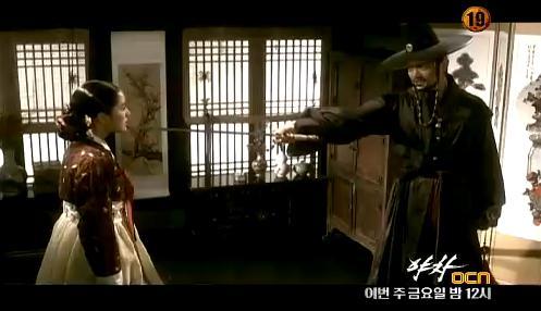 夜叉第7話予告動画2