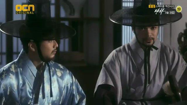 「夜叉」7話 __7_