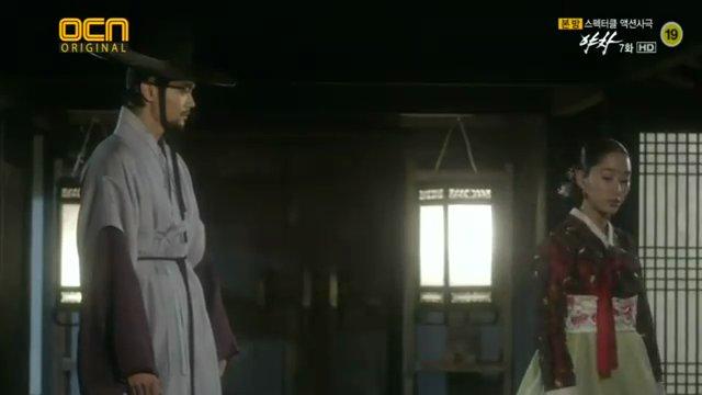 「夜叉」7話 __31_