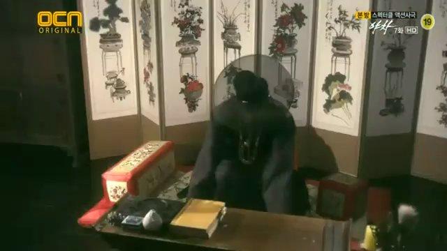 「夜叉」7話 __112_