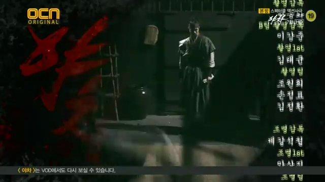 「夜叉」7話 予告編(1)