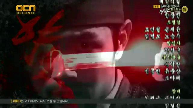「夜叉」7話 予告編__3_