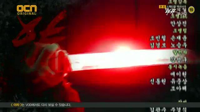 「夜叉」7話 予告編__4_