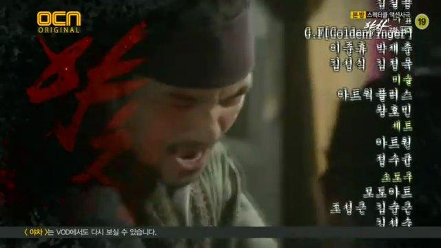 「夜叉」7話 予告編__6_