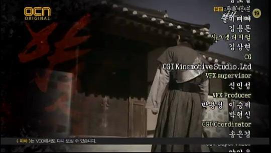 夜叉8話予告__3_