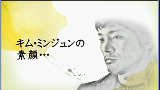 韓流スタージャック__159_