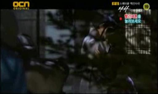 夜叉10話キスシーン19