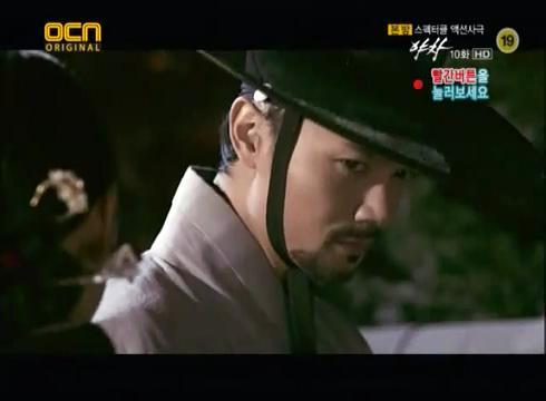 夜叉10話__96_