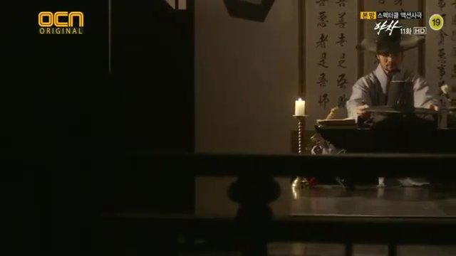 夜叉 11話__21_