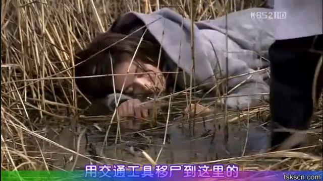 いばらの鳥第11話110