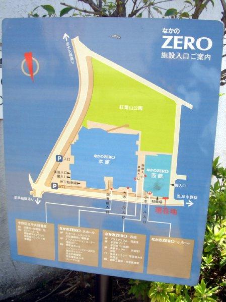 中野ゼロホール下見24