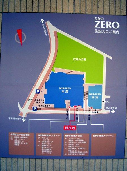 中野ゼロホール下見29