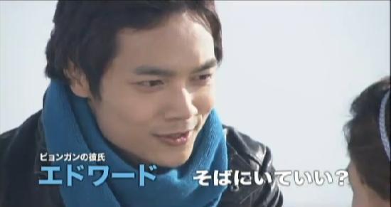 天下無敵イ・ピョンガンDVD予告映像4