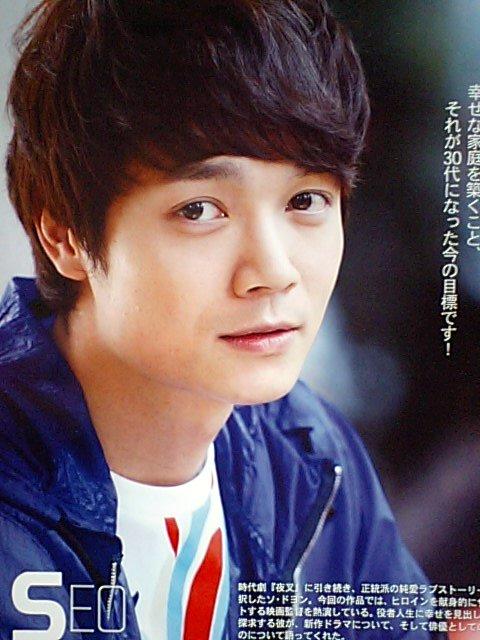 韓流TOP2011年7月号1