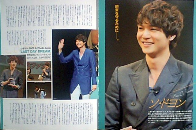 Asian Place 2007年7月号1