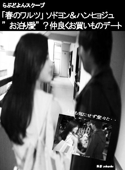 どよん&ひょじゅ005